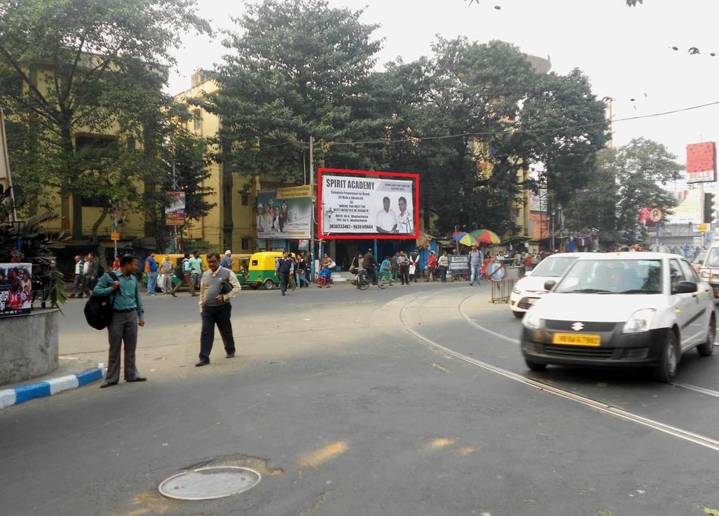 Naktala, Kolkata