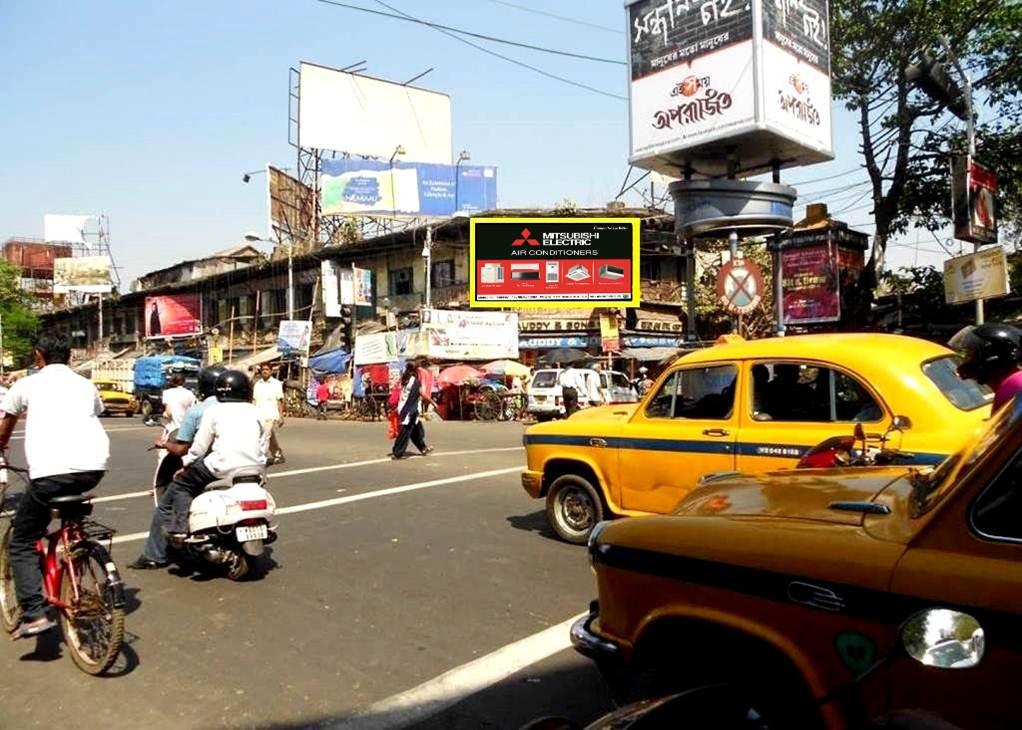 Tollygunge Metro, Ground Site, Kolkata