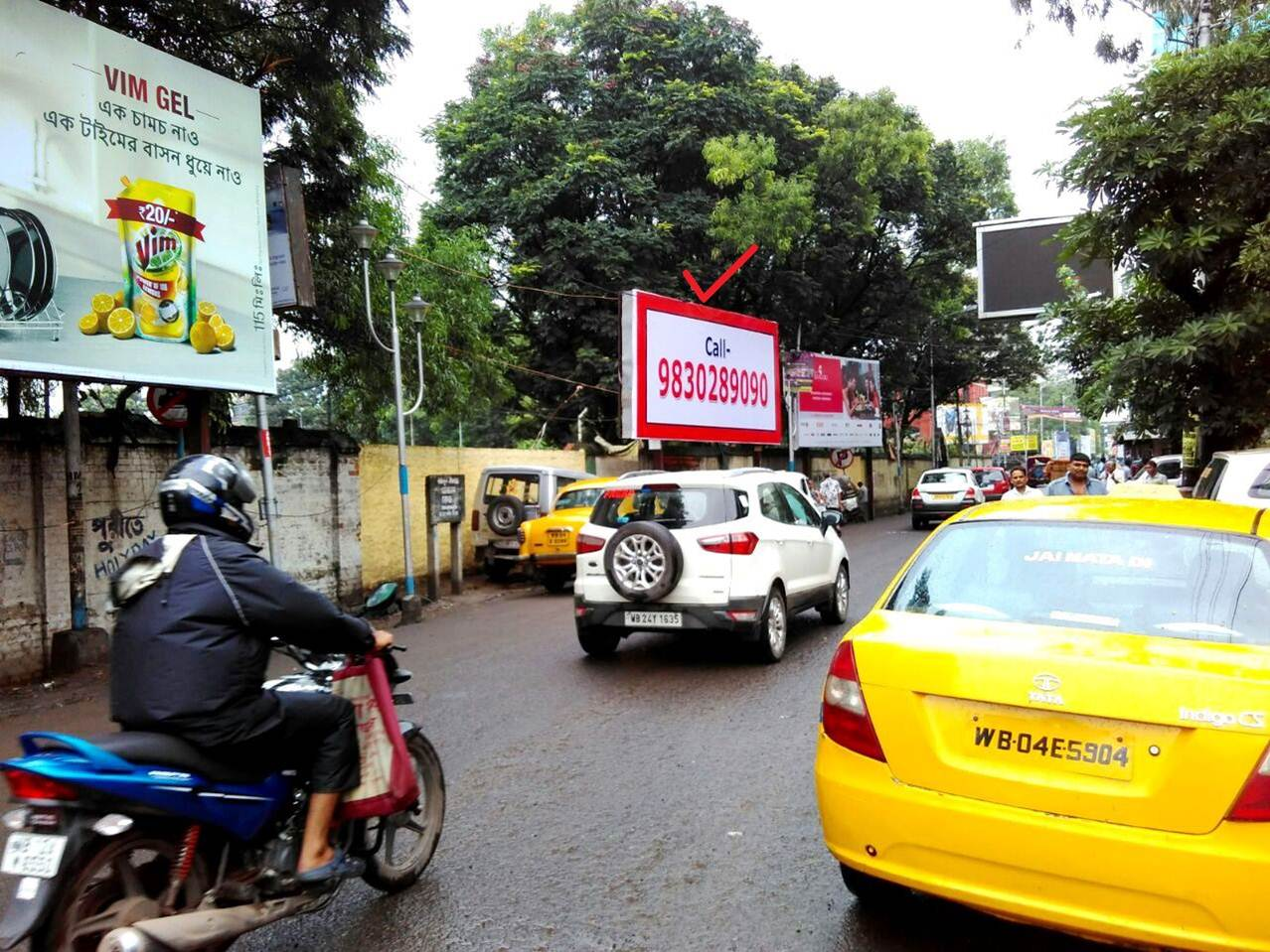 Jagubabu Bazar crossing,opposite Bhowanipore Metro Station, Kolkata