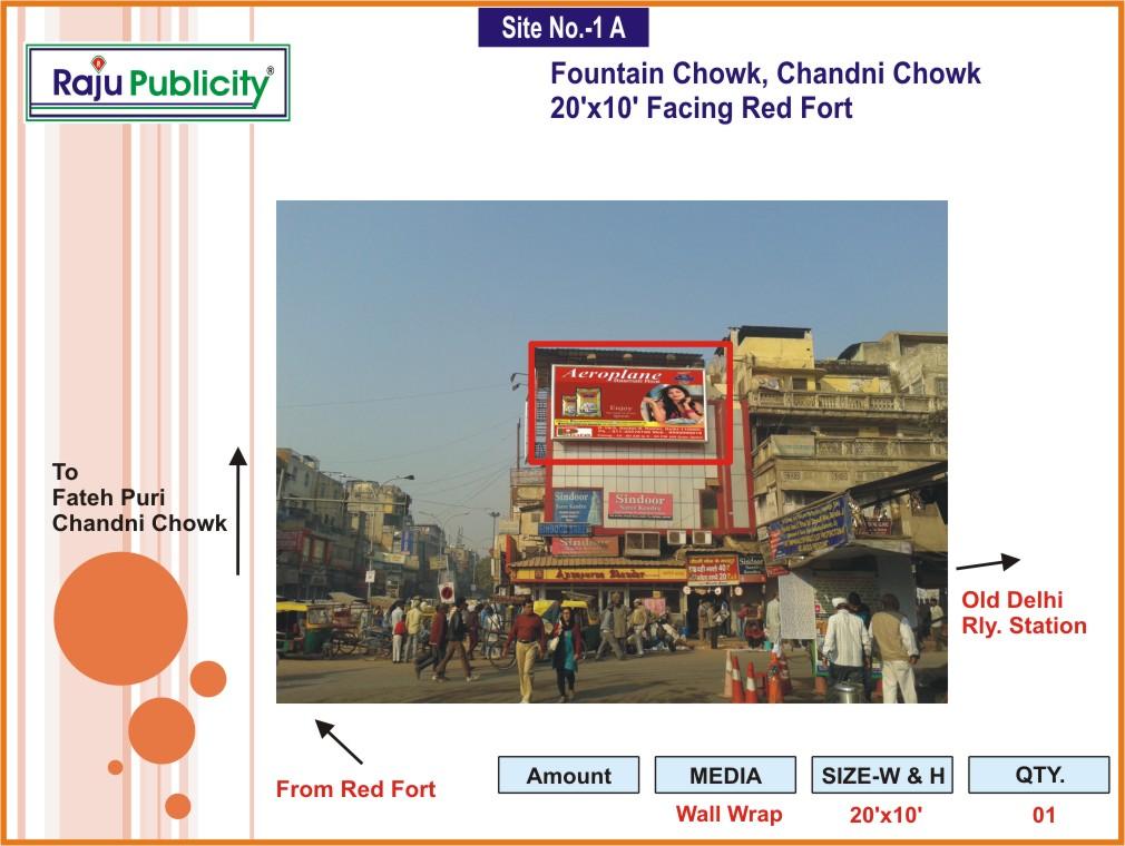 Fountain Chowk, Chandani Chowk, Delhi