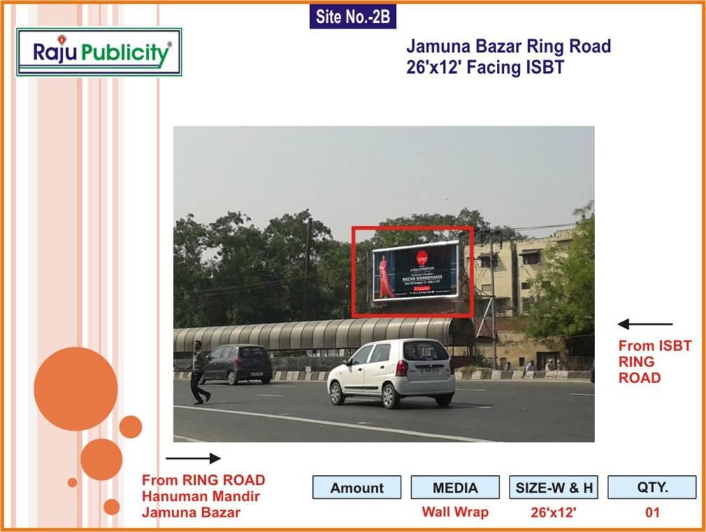 Jamuna Bazar Ring Road, Delhi