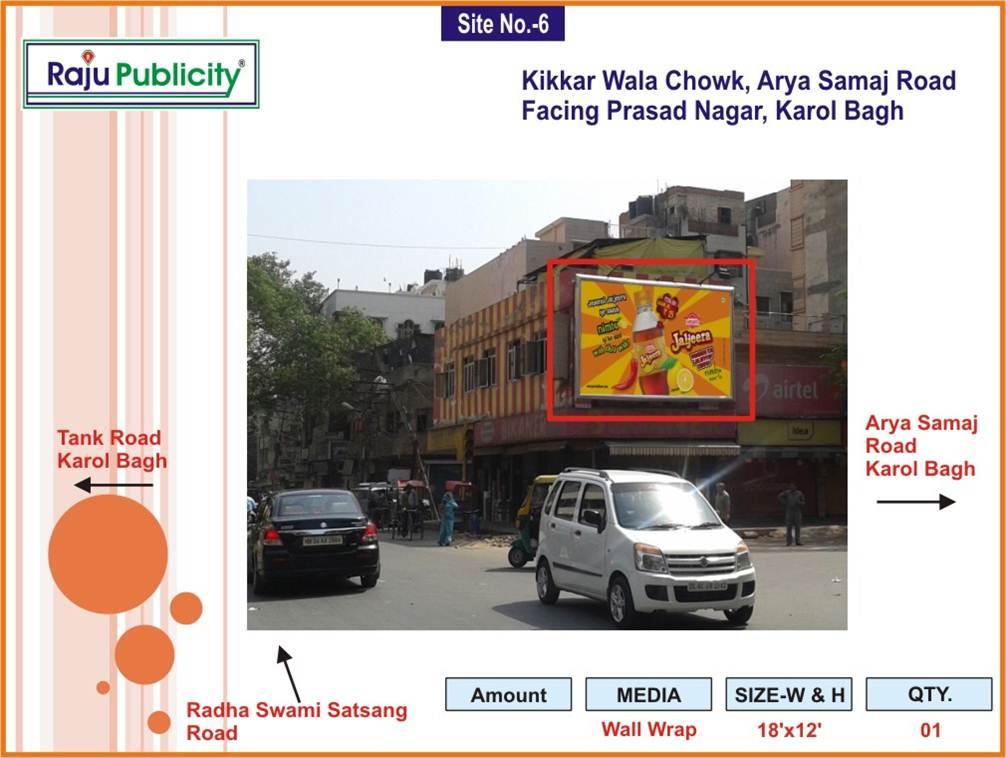 Kikkar Wala Chowk, Arya Smaj Road, Delhi