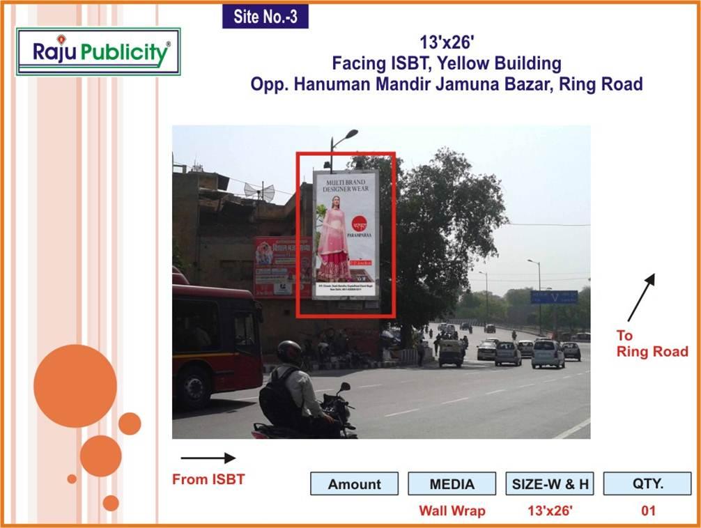 Opp Hanuman Mandir, Jamuna Bazar, Ring Road, Delhi