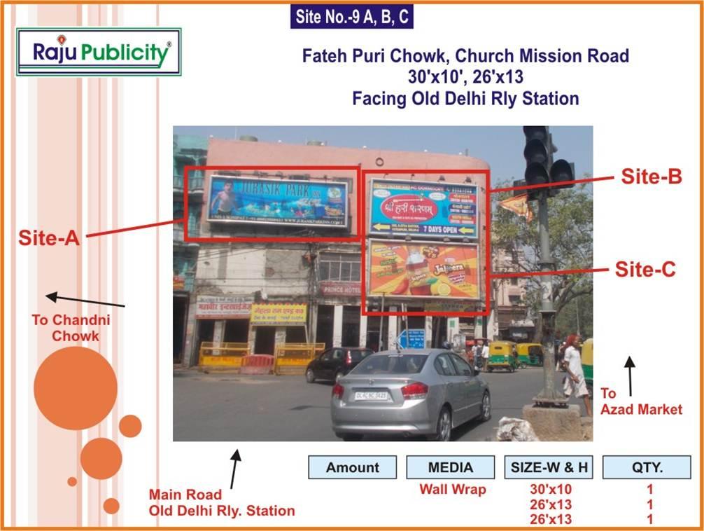 Fateh Puri Chowk, Church Mission Road, Delhi