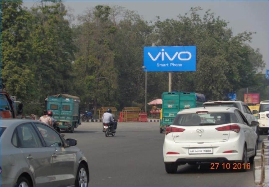 Unipole at Ring Road, New Delhi