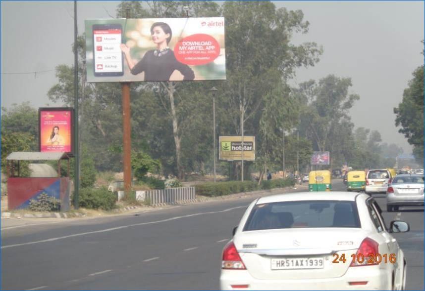 Unipole at Indraprasth Park, Gate No 4, New Delhi