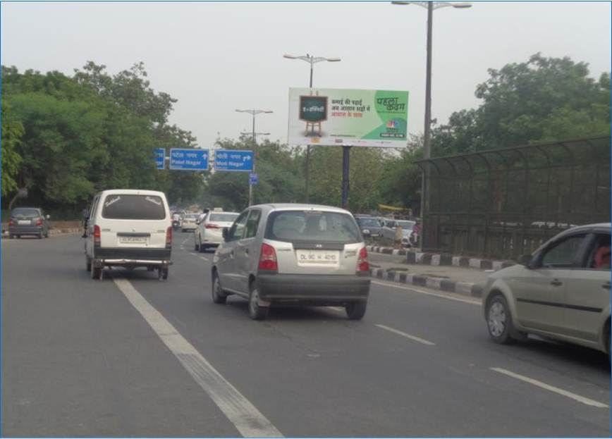 Unipole at Punjabi Bagh, Ring Road, New Delhi