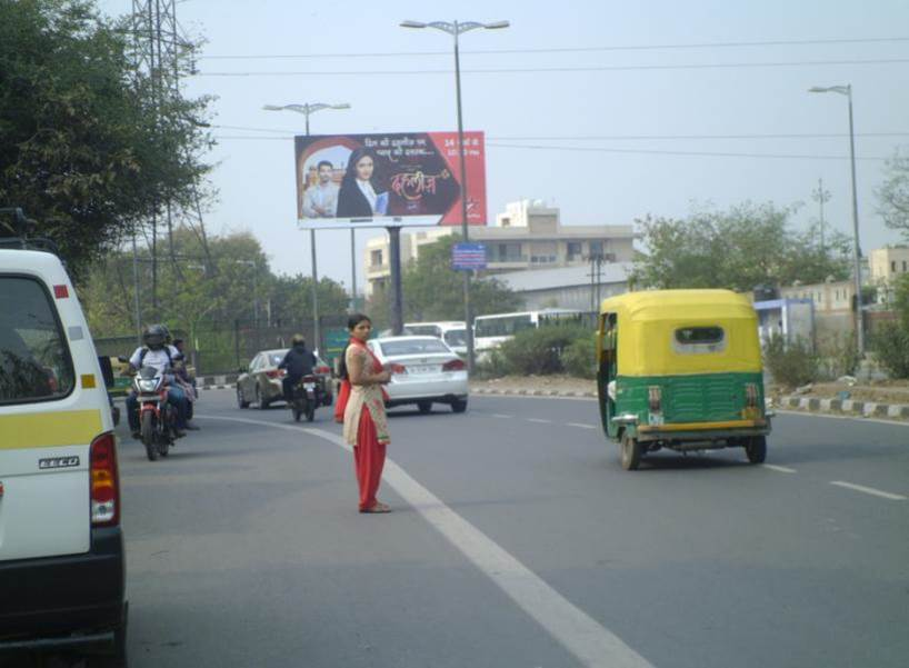 Punjabi Bagh Ring Road, New Delhi