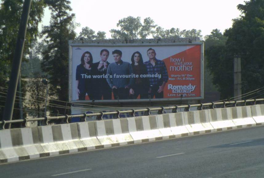 Mahipalpur NH-8 flyover, New Delhi