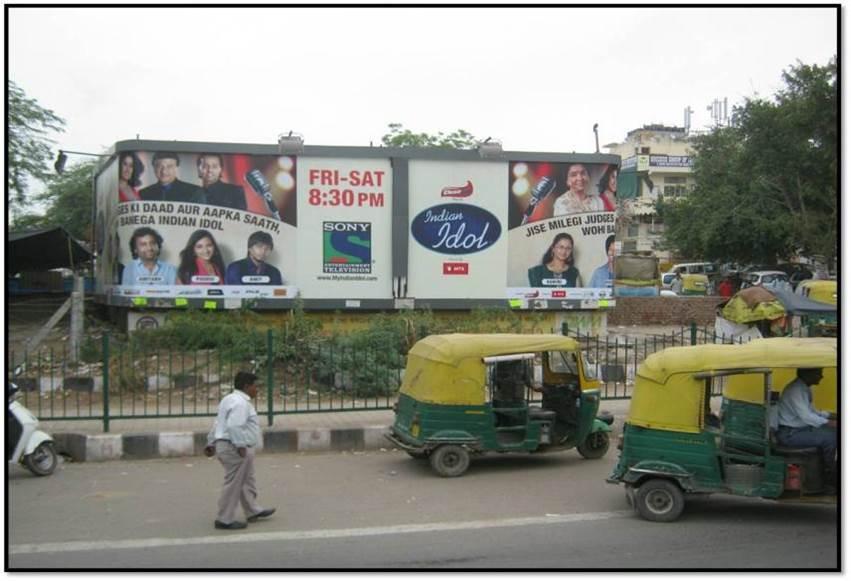 Utility At Opp Select City Walk, New Delhi