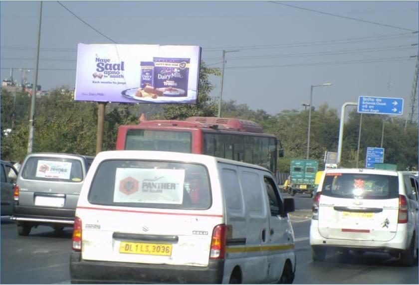 IGL Petrol Pump Near Peera Garhi Flyover, New Delhi