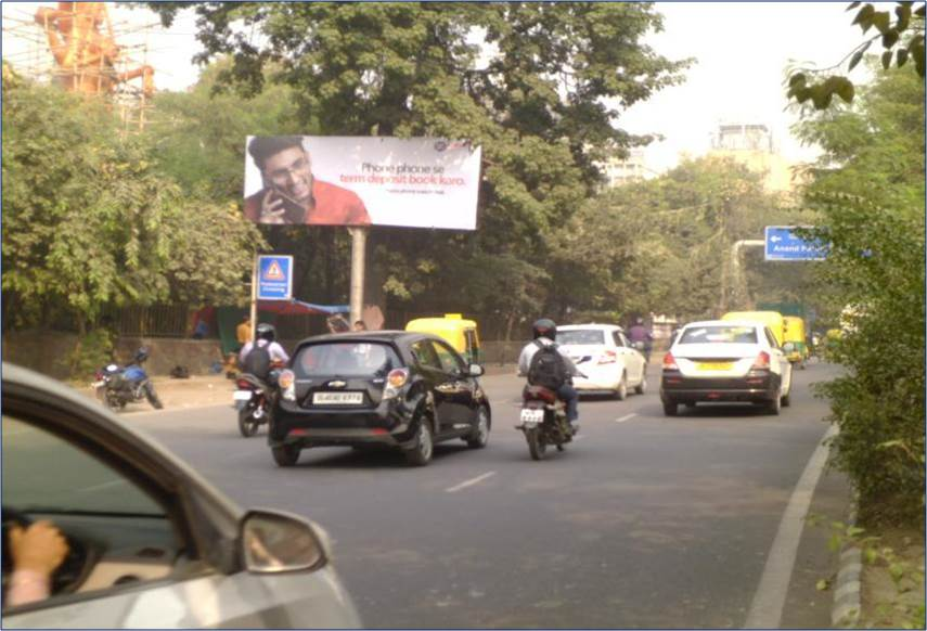 Jhandewalan Gol Chakkar, New Delhi