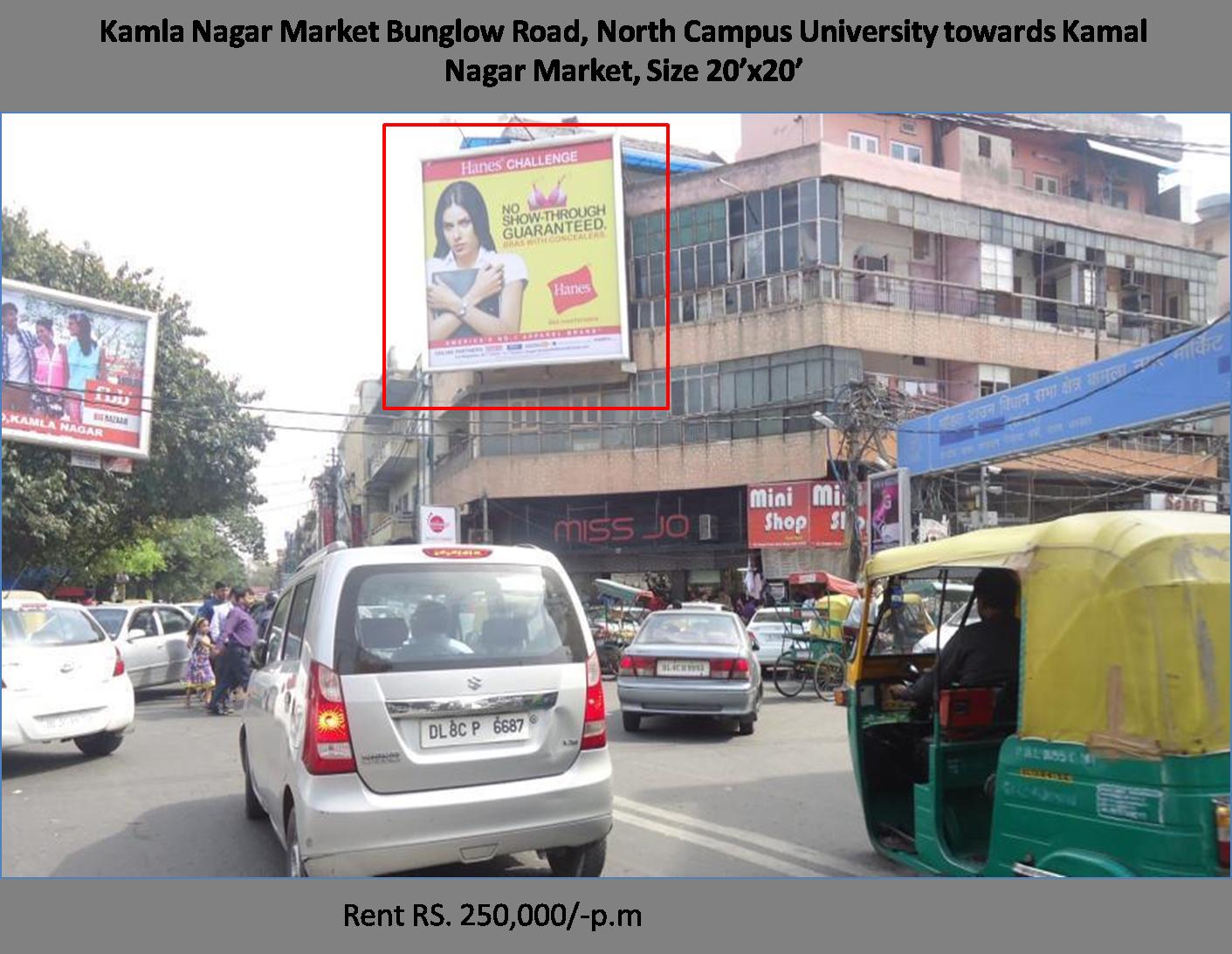 Kamla Nagar Market Bunglow Road, New Delhi