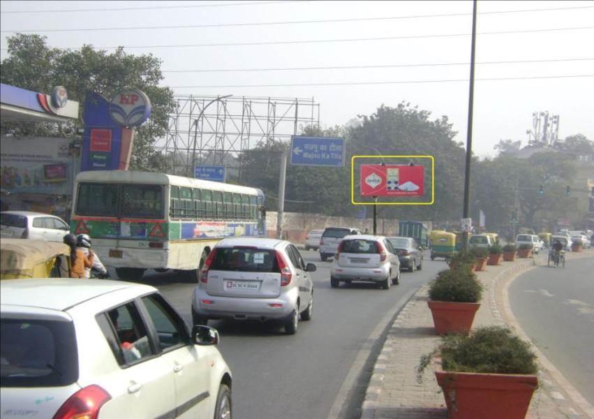 Mall Road, New Delhi