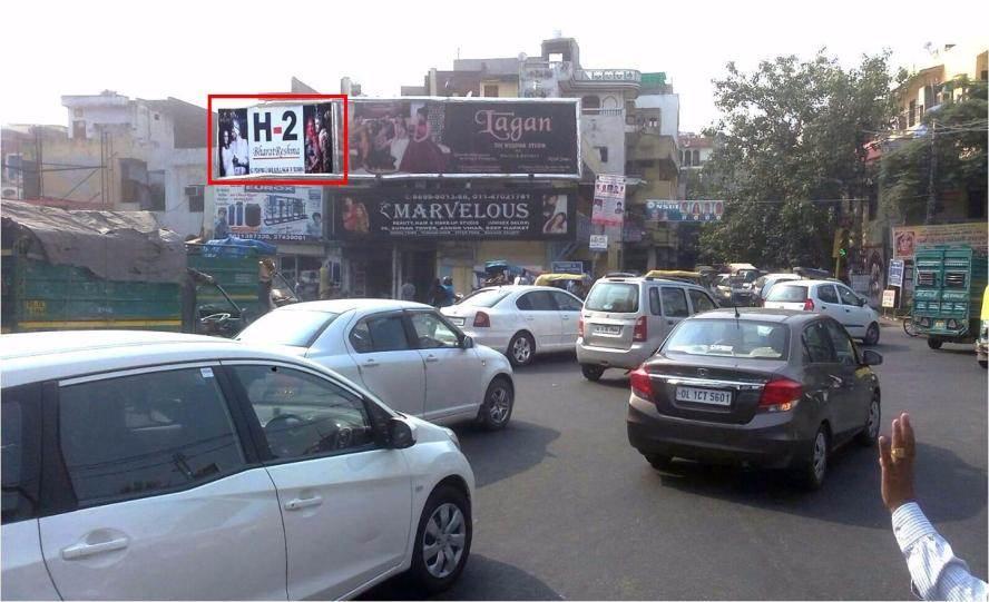Ashok Vihar, New Delhi