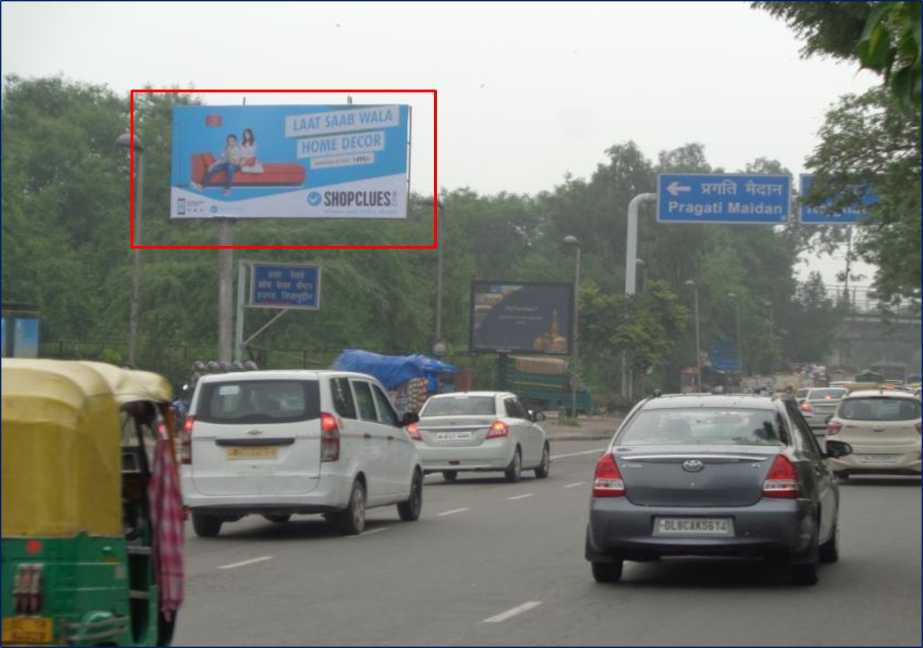UNIPOLE BEFORE BHAIRAV MARG RED LIGHT  RING ROAD, NEW DELHI