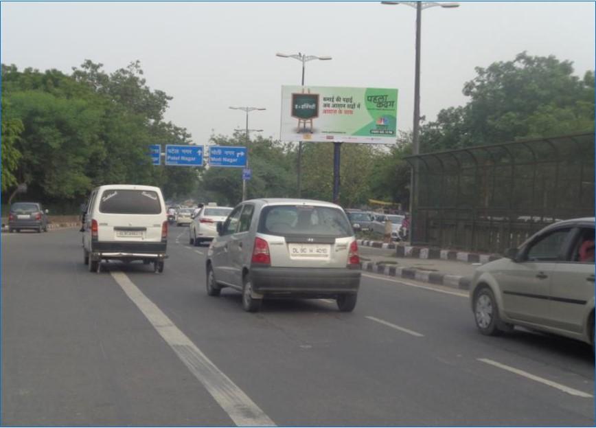 UNIPOLE AT PUNJABI BAGH RING ROAD, NEW DELHI