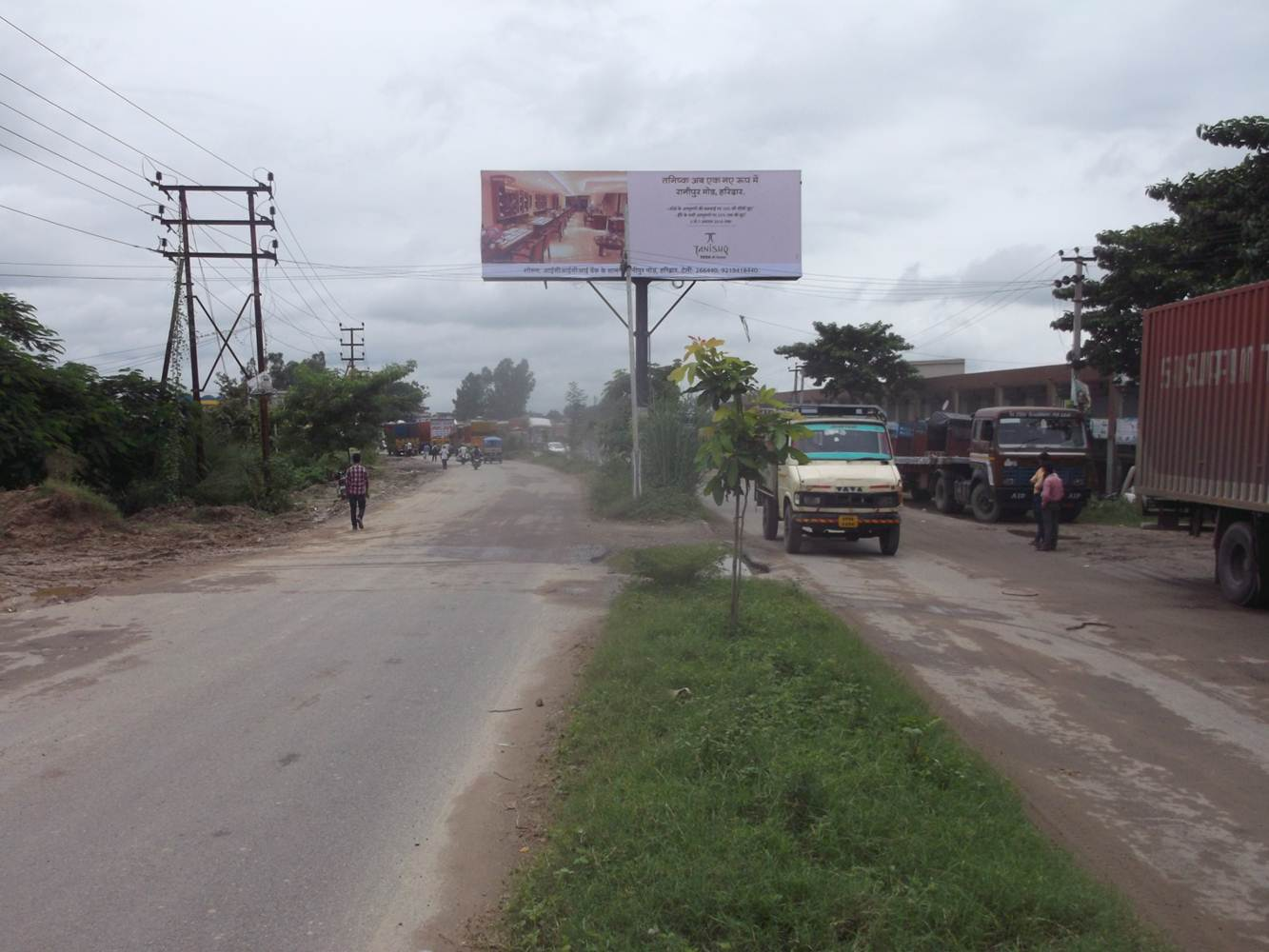 Sidcul Industrial Area, Haridwar
