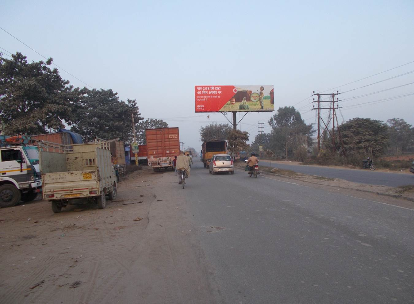 Sidcul  Way to Highway NH 58, Haridwar