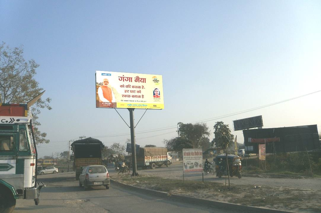 Sidcul Road, Haridwar