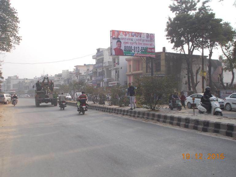 Dehradun Road Nr. HDFc Bank, Roorkee