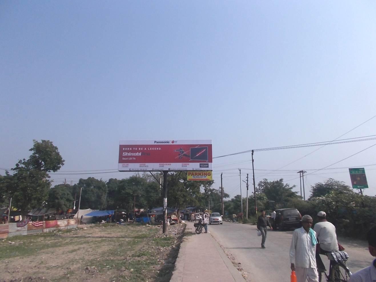 Har ki Pauri Parking NH 58, Haridwar