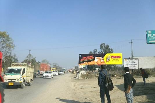 Ramanand Institute, Near Kailash Hospital, Bahadrabad