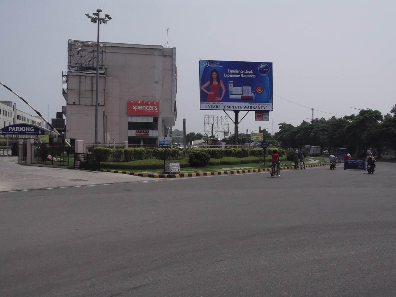 Pentagon Mall, Haridwar