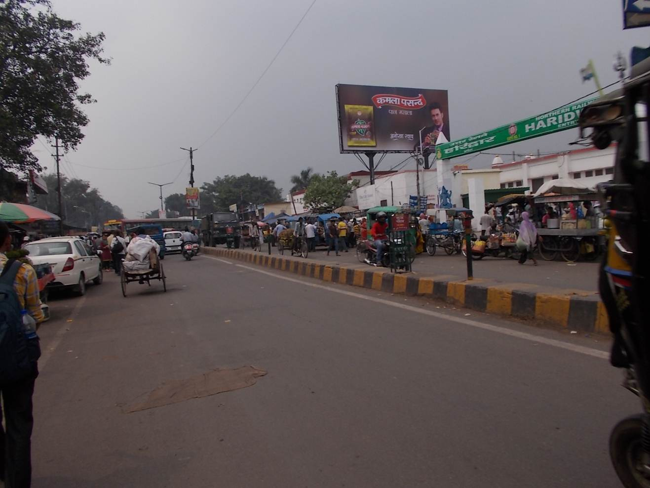 Railway Station, Haridwar