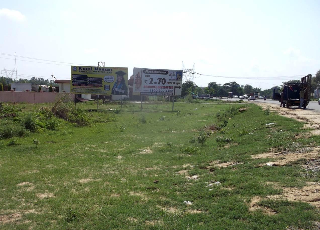 Highway Near Patanjali, Haridwar