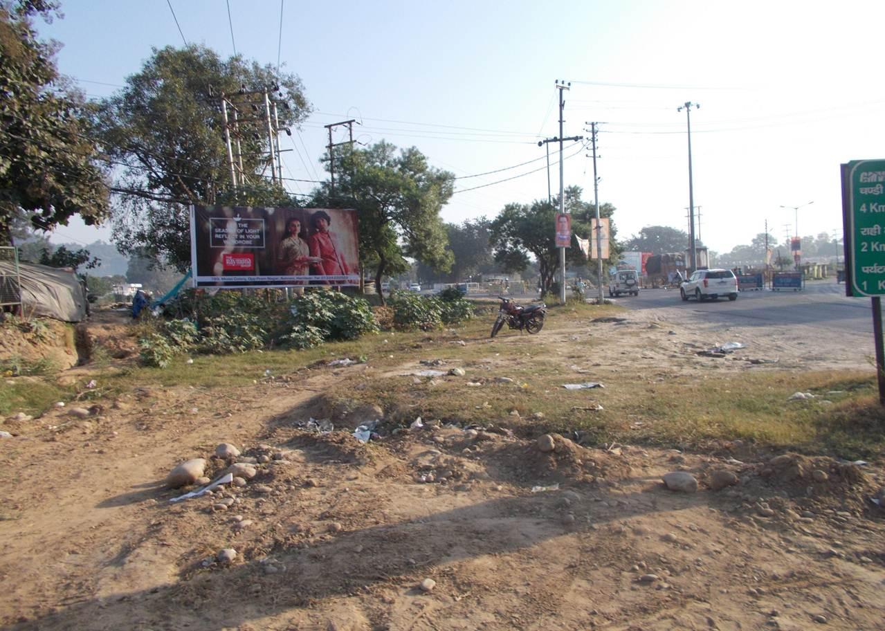 Shankra Charya Chowk, Haridwar