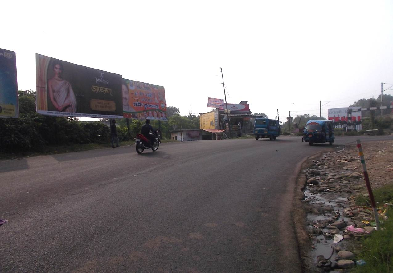 Raiwala Exit Haridwar, Haridwar