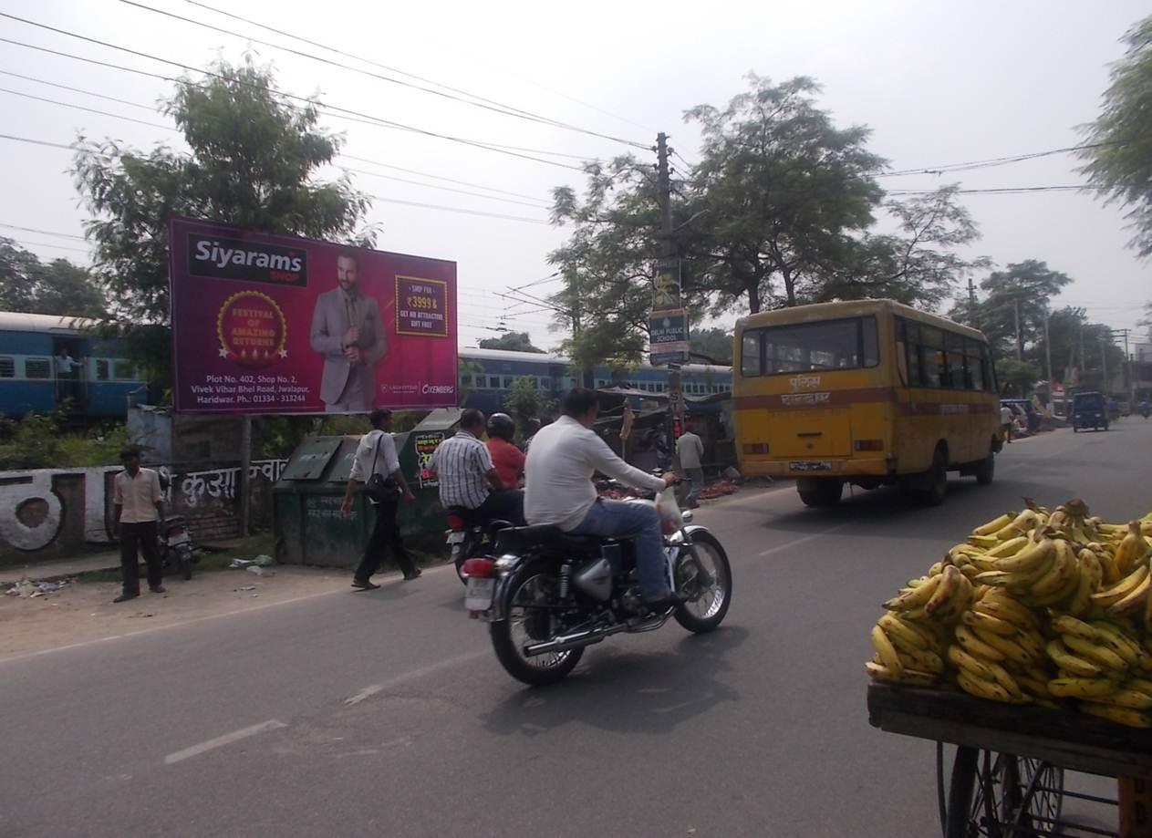 Sec-2  Haridwar & Jwalapur Mid Point Way to BHEL, Haridwar