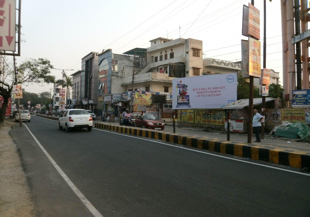 Opp. Amul Parlour, Haridwar