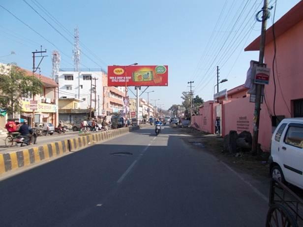 Rishikul Entrance, Haridwar