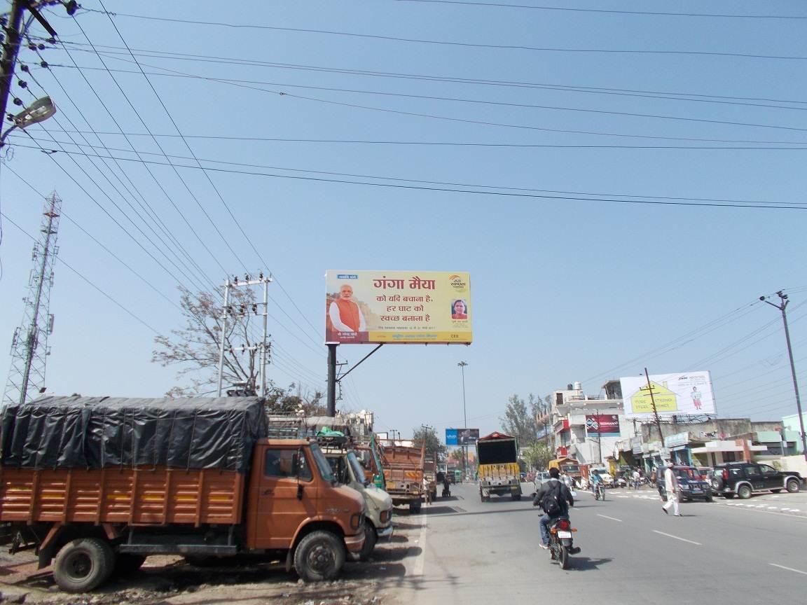 AIMS Road KoyalGhati, Hospital, Rishikesh