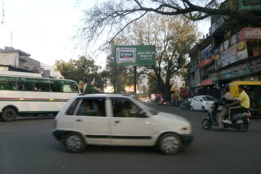 AIMS Hospital, Rishikesh