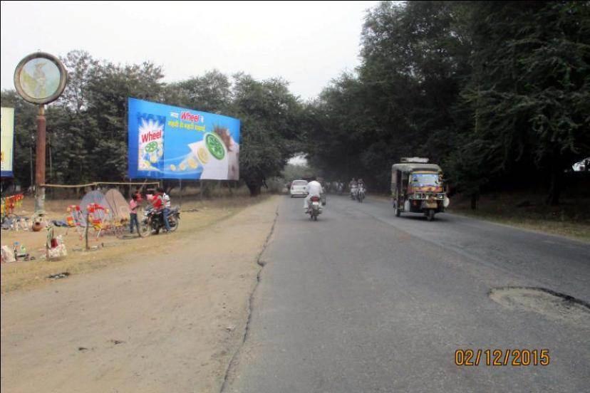 12 More Bakri Bazar, Bakaro