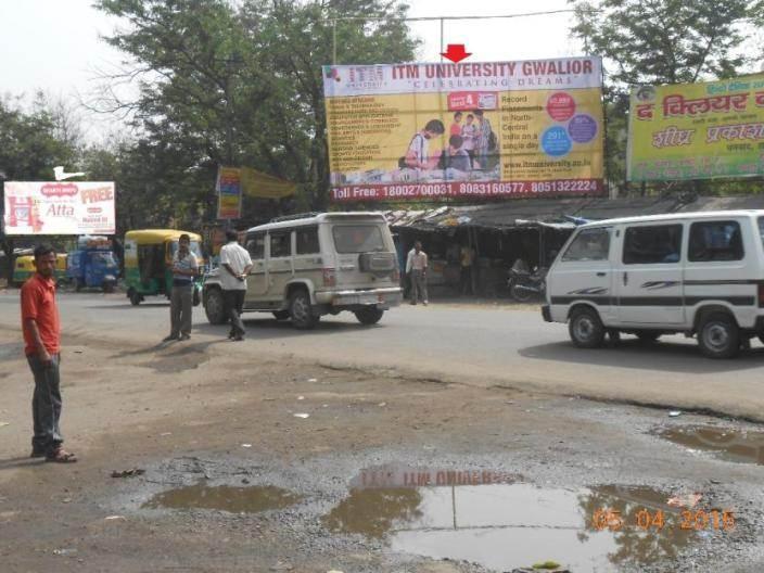 Bus Stand, Bakaro