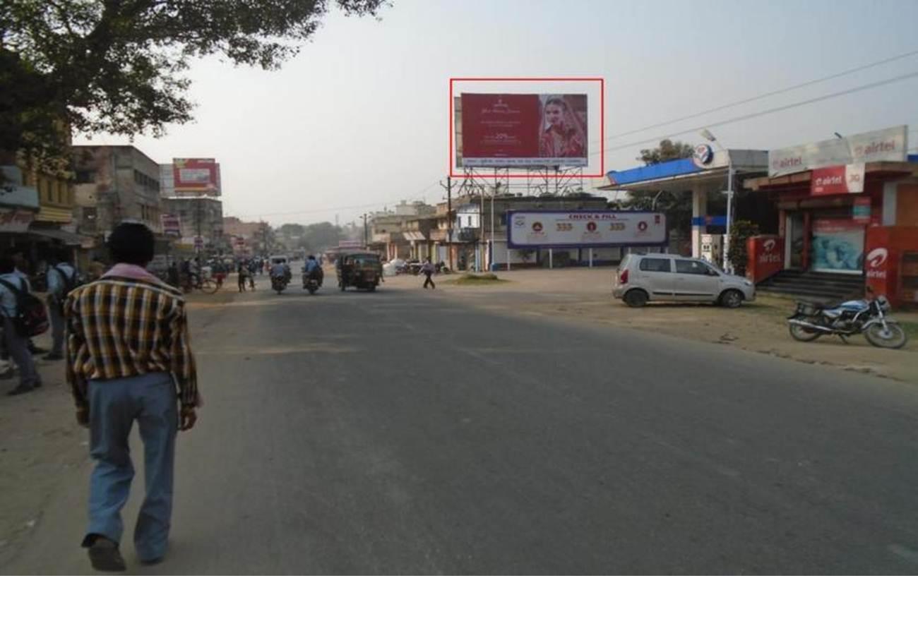 Chas Bazar, Bakaro