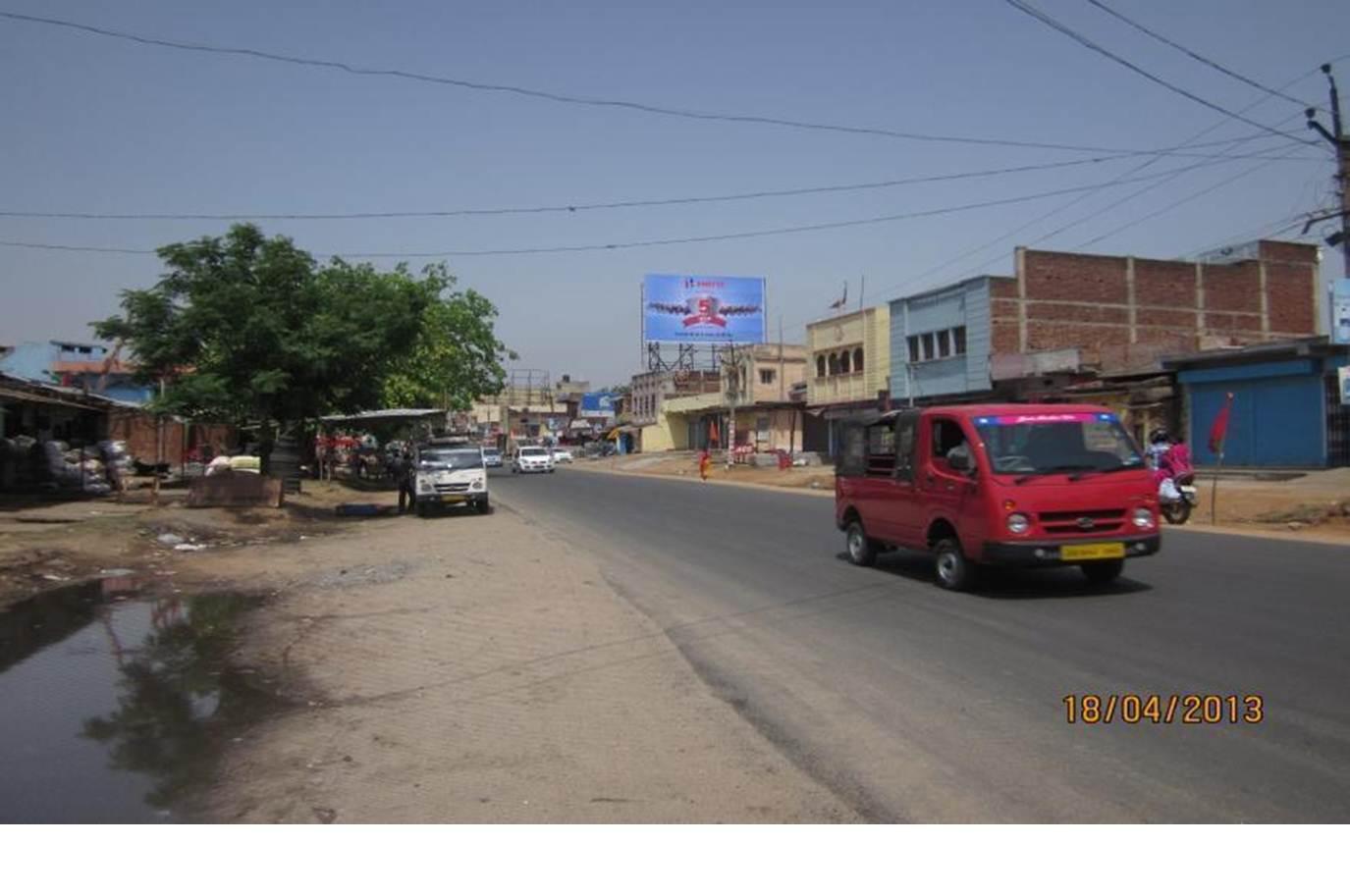 Jaina More, Bakaro