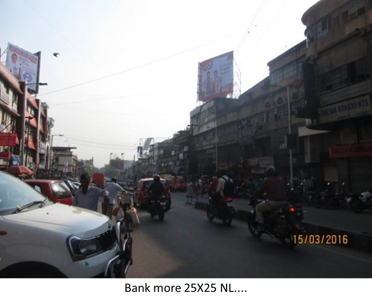 Bank More, Dhanbad
