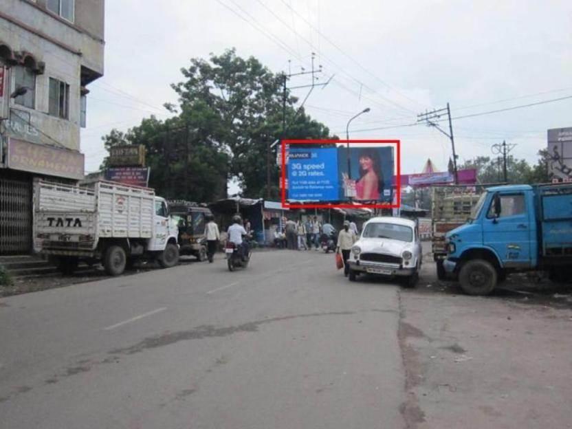 Bank More, Dhanbad