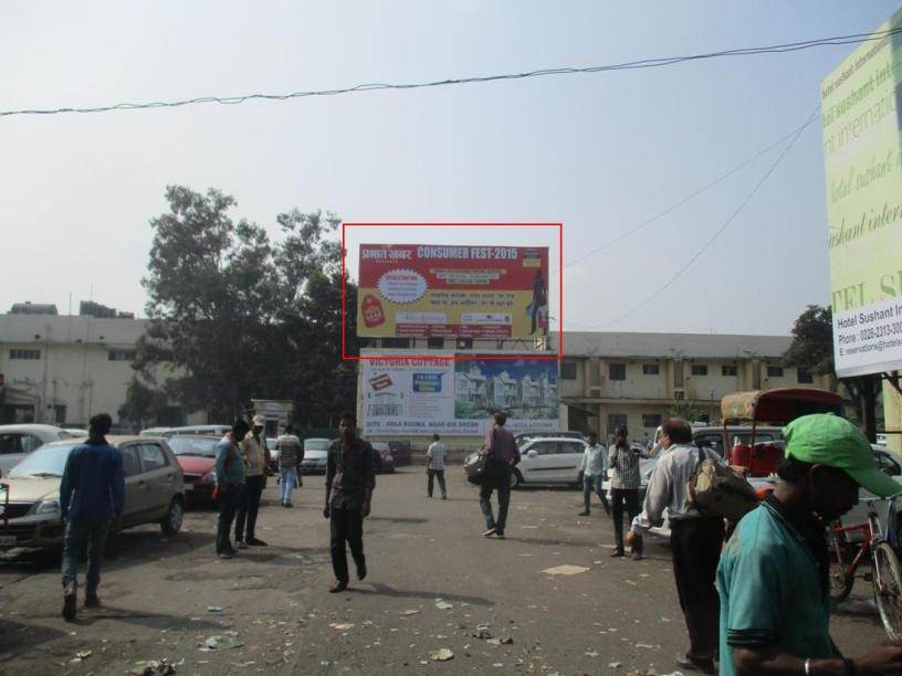 Station Entrance, Dhanbad