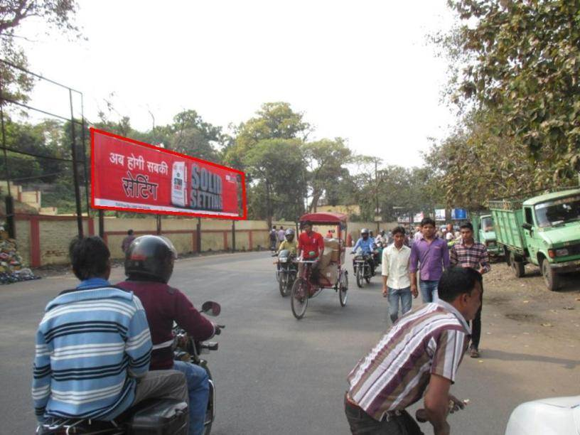 Green View Petrol Pump, Dhanbad