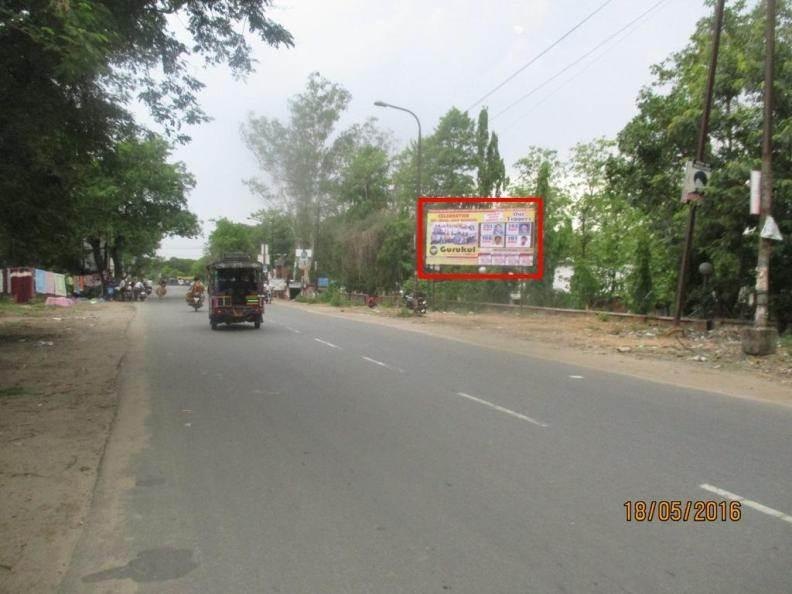 ISM Road PK Roy College, Dhanbad