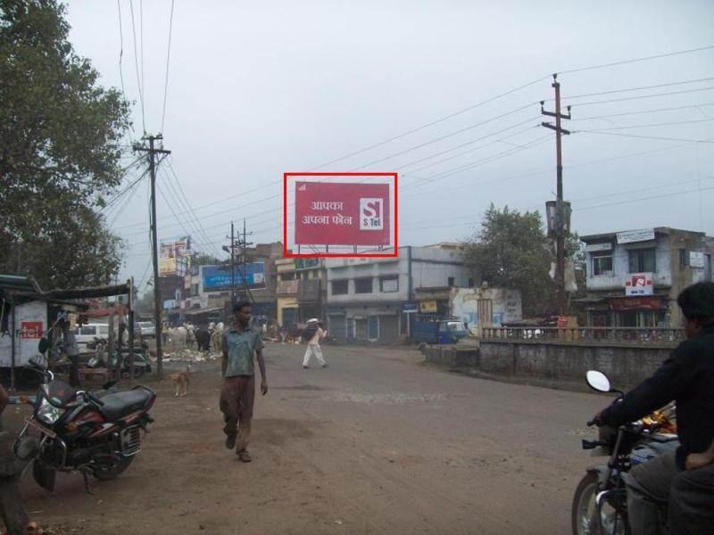 Katrash More Jharia, Dhanbad