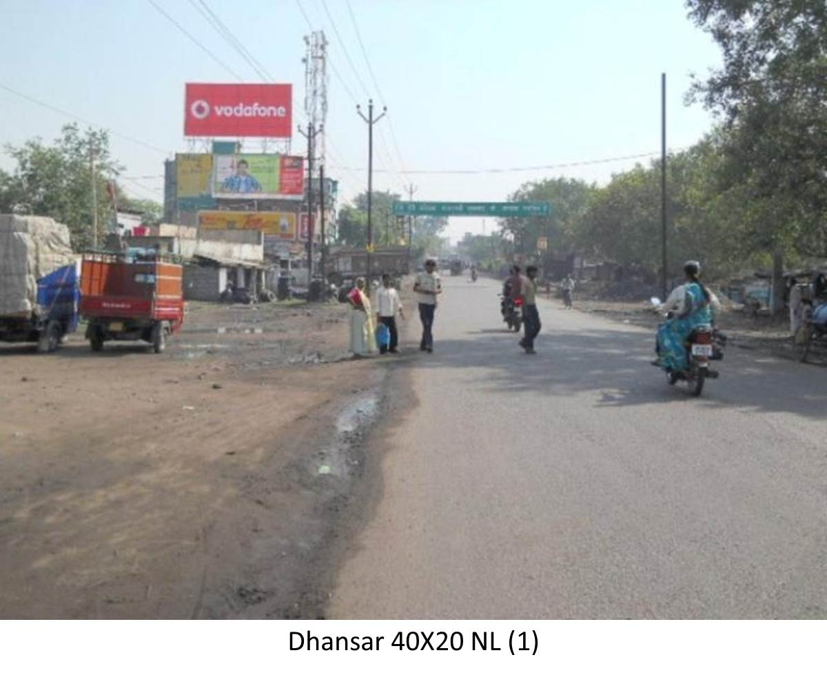 Dhansar, Dhanbad