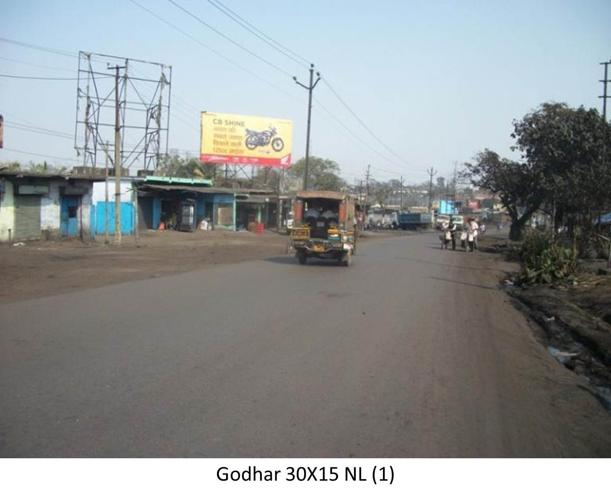 Godhar, Dhanbad