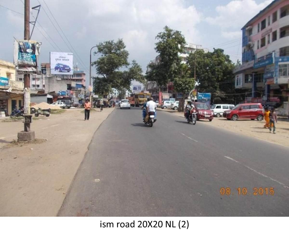 ISM Road, Dhanbad